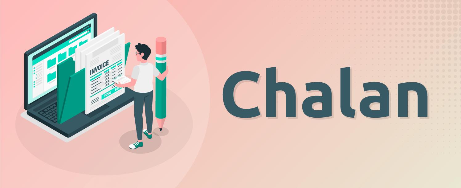 Chalan pro invoice plugin